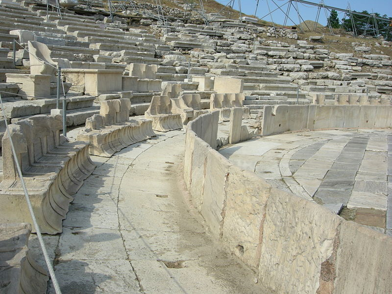 Look at the bottom of the stone seats in the Theatre of Dionysus in ancient Greece